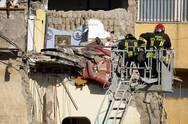 Ιταλία: Κατέρρευσε πολυκατοικία στη Νάπολη (φωτο+video)