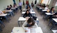Πανελλήνιες Εξετάσεις 2017 - Πού θα κυμανθούν οι βάσεις
