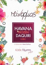 Havana frozen Daquiri στον Πάνορμο