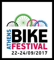 8ο Athens Bike Festival στην Τεχνόπολη Δήμου Αθηναίων