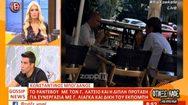 Τι ζήτησε ο Κωνσταντίνος Μπογδάνος από τον ΑΝΤ1; (video)