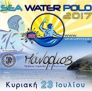 Sea Water Polo στον Πάνορμο