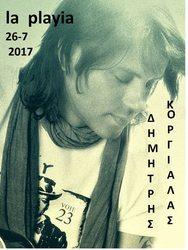 Δημήτρης Κοργιαλας Live στο La Playia