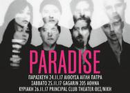 Oι 'Paradise' με Sivert Høyem live στην Αίγλη της Πάτρας