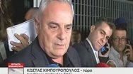 Αποχώρησε από τον ΣΚΑΙ ο Κώστας Κιμπουρόπουλος