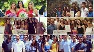 Ορκωμοσίες - Τα καλύτερα parties 'στήνονται' στο Πανεπιστήμιο Πατρών