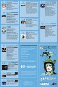 Πάτρα - Συγκινήθηκε η Χριστίνα Ψάλτη βλέποντας την αφίσα του φεστιβάλ!