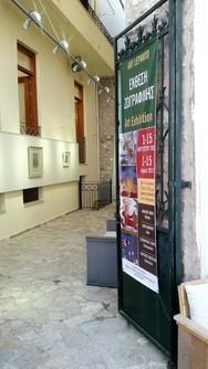 Ναύπακτος - Η έκθεση στο Art Lepanto έδωσε χρώμα, εικόνες και φαντασία στο καλοκαίρι μας!