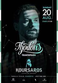 Thodoris Triantafillou at Koursaros Club