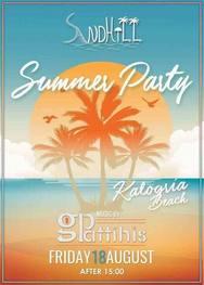 Summer Party στο Sandhill