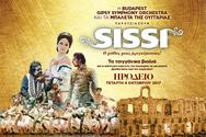 'Sissi - Ο μύθος μιας πριγκίπισσας' στο Ηρώδειο