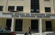 Πάτρα: Ζέστη... κι όποιος αντέξει στον κτίριο του ΙΚΑ στον Άγιο Αλέξη!