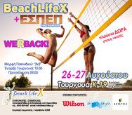 Τουρνουά Κ19 στο BeachlifeX