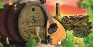 31η Γιορτή Κρασιού Καλλιθέας Πατρών