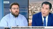Άδωνις για Ρουβίκωνα: 'Χτυπάνε όσους είναι αντίθετοι στον ΣΥΡΙΖΑ' (video)