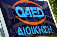 Δυτική Ελλάδα: Από την ερχόμενη Τρίτη η υποβολή αιτήσεων για την απασχόληση 10.000 ανέργων