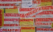 Στα 244 ευρώ η μέση τιμή της φοιτητικής στέγης στην Πάτρα - Το ενοίκιο σε κάθε περιοχή
