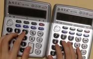 Παίζει το Despacito σε δύο κομπιουτεράκια (video)