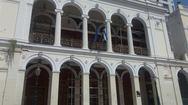 'Κλειστό λόγω εργασιών' το Δημοτικό Θέατρο Απόλλων στην Πάτρα! (δείτε φωτο)