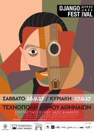 Manouchedrome Trio στην Τεχνόπολη Δήμου Αθηναίων