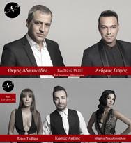 Θ.Αδαμαντίδης - Α.Στάμος στο North Live Stage