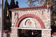 Πάτρα - Περιπλάνηση στον μικρό 'παράδεισο' της Ιεράς Μονής Γηροκομειού (video)