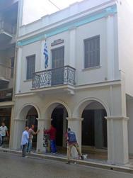 Μουτζούρωσαν το σπίτι του Κωστή Παλαμά, στην Πάτρα!