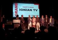 Πάτρα - Για 2η δεύτερη συνεχόμενη χρονιά το 'Ionian' βραβεύτηκε ως το κορυφαίο περιφερειακό κανάλι στην Ελλάδα