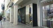 Πάτρα: Νέο κατάστημα πολυεθνικής στον πεζόδρομο της Αγίου Νικολάου!