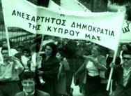 Τα σημαντικότερα γεγονότα της 1ης Οκτωβρίου στο patrasevents.gr