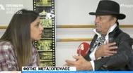 Φώτης Μεταξόπουλος: «Πέρασα διπλό εγκεφαλικό πριν από δύο μήνες» (video)