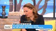 Η αμηχανία της Ρένιας Λουιζίδου για τον χωρισμό Τσιμιτσέλη - Λασκαράκη (video)
