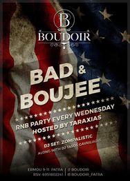 Bad & Boujee RnB party στο Boudoir