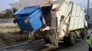Έρχονται μέσω ΑΣΕΠ 5.000 προσλήψεις στην καθαριότητα των δήμων