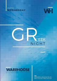 GR-eek Night at Warehouse