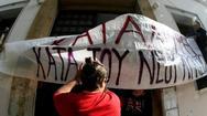 Σε δίλημμα η μαθητική κοινότητα στα Λύκεια της Πάτρας, για τις καταλήψεις
