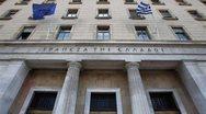 Μείωση του πρωτογενούς πλεονάσματος στο 9μηνο βλέπει η τράπεζα της Ελλάδος