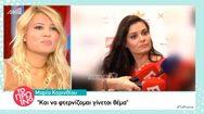 Το Πρωινό για Μαρία Κορινθίου: «Της αρέσει όλο αυτό και την εξυπηρετεί» (video)