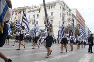 Μόνο δύο σχολεία πανελλαδικά αντέδρασαν για την κλήρωση σημαιοφόρων - Το ένα στην Αχαΐα!