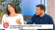 Μαρία Κορινθίου και Κώστας Τσουρός έλυσαν τις διαφορές τους στον αέρα! (video)