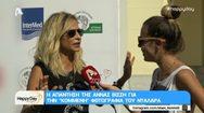 Η Άννα Βίσση σχολίασε την «κομμένη» φωτογραφία του Νταλάρα! (video)