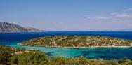 Η άγνωστη και... απάτητη «Γαλάζια Λίμνη» της Ελλάδας (video)