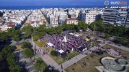 Δες την γιορτή από... ψηλά - Εκπληκτικό drone video από το Pink the City 2017