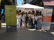 Πάτρα - Με επιτυχία πραγματοποιήθηκαν οι εκδηλώσεις για την ρευματοειδή αρθρίτιδα (φωτο)