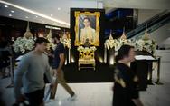 Ο βασιλιάς της Ταϊλάνδης κηδεύεται έναν χρόνο μετά τον θάνατό του! (φωτο)