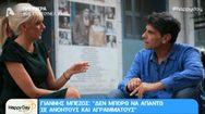 Γιάννης Μπέζος: 'Θα γίνω χειρότερος από ό,τι ήμουν!' (video)