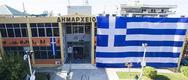 28η Οκτωβρίου: Η γαλανόλευκη σημαία «σκέπασε» το Δημαρχείο Ελληνικού – Αργυρούπολης