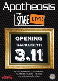 Opening στο Apotheosis live stage