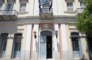 Ξεκίνησαν οι αιτήσεις για 9 θέσεις εργασίας στον Δήμο Πατρέων