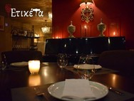 Piano Jazz Night στο Etiketa food wine bar